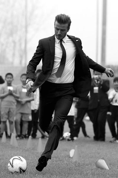 david-Beckham-style